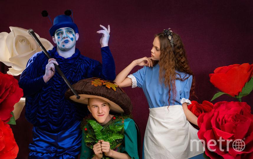 """Синяя Гусеница, Гриб и Алиса в проекте «Сказка в каждом из нас"""". Фото предоставлено фондом """"Подари любовь миру"""""""