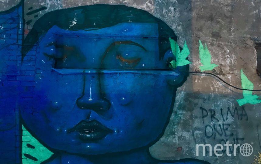 """Новая работа """"Слышать самого себя"""" уличного художника Александра Blot. Фото """"Metro"""""""