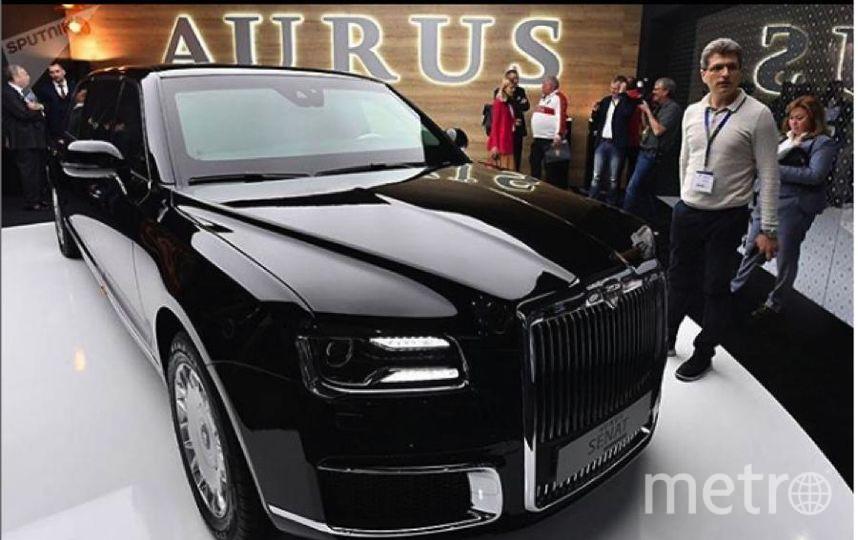 Лимузин Aurus Senat Limousine L700.