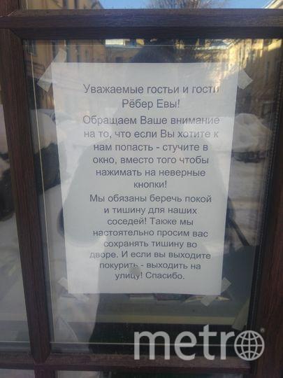 Корреспондент Metro долго ходил близ дома №3 по Фонарному переулку. Ни вывесок, ни указателей, никаких признаков наличия кафе найти не удалось.
