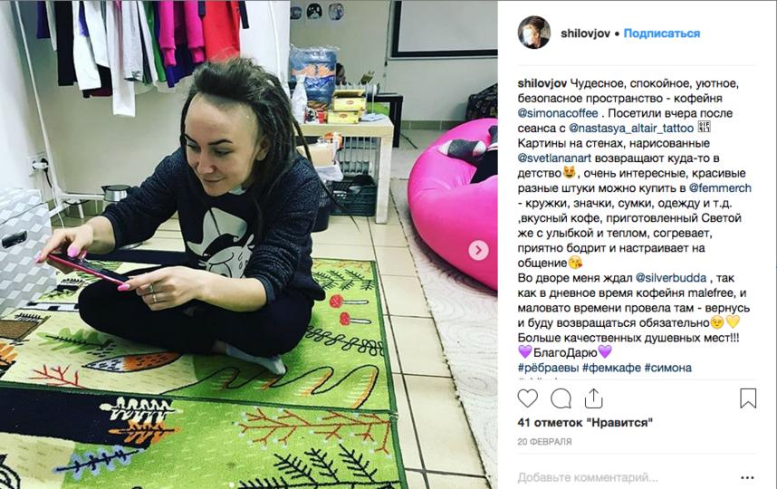 Посетительницы кафе охотно делятся своими фотографиями в соцсетях. Фото все фото - instagram@ shilovjov, instagram@german__berg, instagram@ann_sorokina