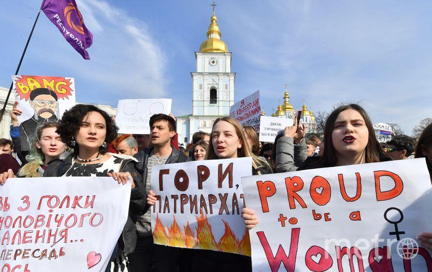 Акция в Киеве. Фото AFP