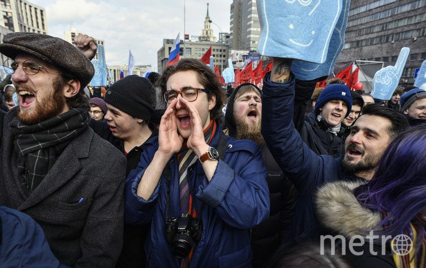 Мероприятие проходило в центре Москвы на проспекте Академика Сахарова. Фото AFP