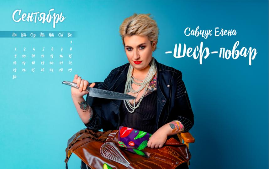 """Календарь """"Слабый пол? Сильные женщины!"""". Фото Юлия Ярополова"""