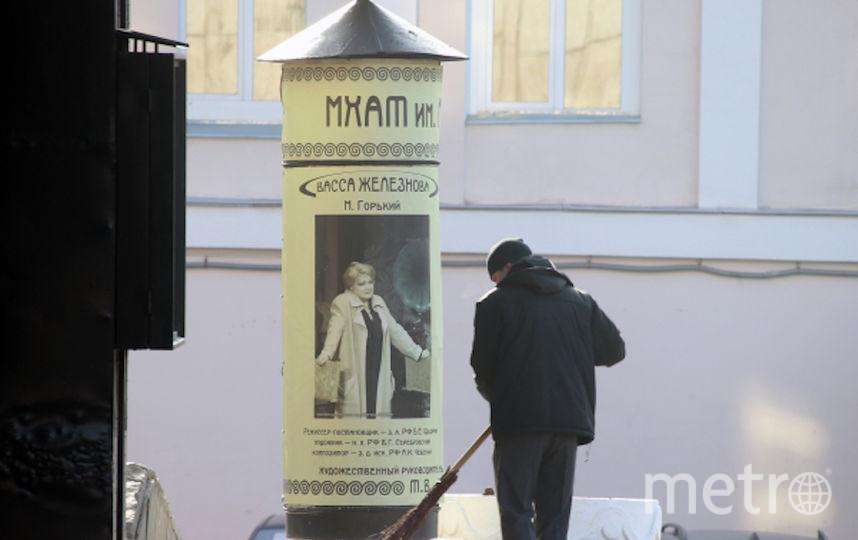 В МХАТ им. Горького разразился скандал. Фото РИА Новости