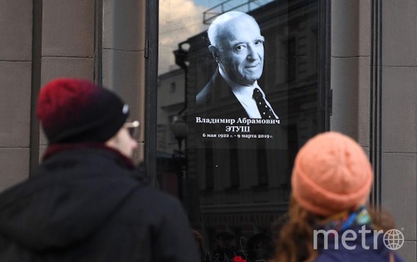 Люди возлагают цветы к портрету Владимира Этуша у театра имени Е. Вахтангова. Фото РИА Новости