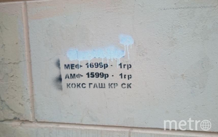 "А так выглядела стена дома до закрашивания. Фото https://vk.com/club178937235, ""Metro"""