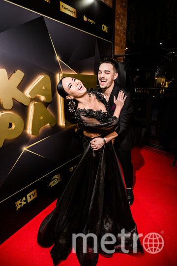 Яна Кошкина и Константин Тарасюк. Фото Предоставлено пресс-службой.