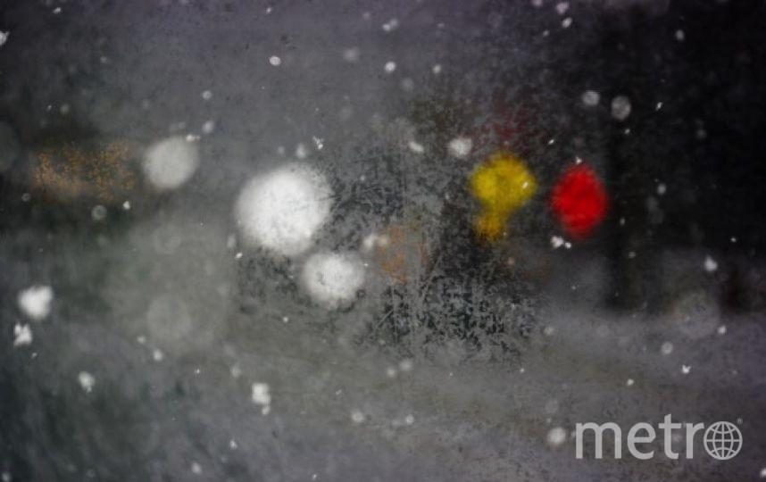 Осадки будут в виде снега или дождя. Фото Getty