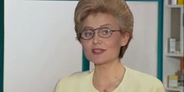 Елена Малышева в молодости.