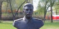 Худсовет одобрил установку бюста Сталина в Новосибирске