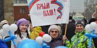 Фестиваль «Крымская весна» стартует в Новосибирске