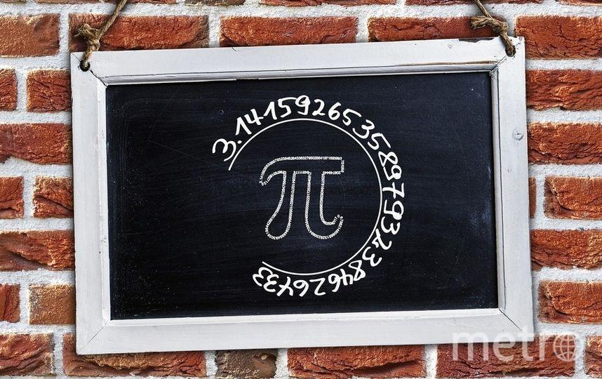 Чтобы произнести новое чиcло, полученное Эммой, потребуется 332,064 лет. Фото pixabay.com