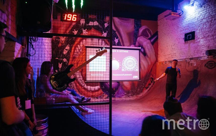 Наука и рок-н-ролл: В Петербурге пройдет нестандартный научный фестиваль. Фото Предоставлено организаторами