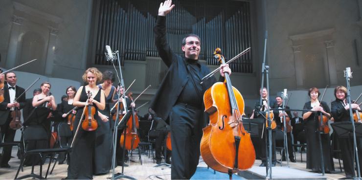 Московский камерный оркестр Musica viva под управлением Александра Рудина сыграет произведения немецкого композитора.. Фото Предоставлено организаторами