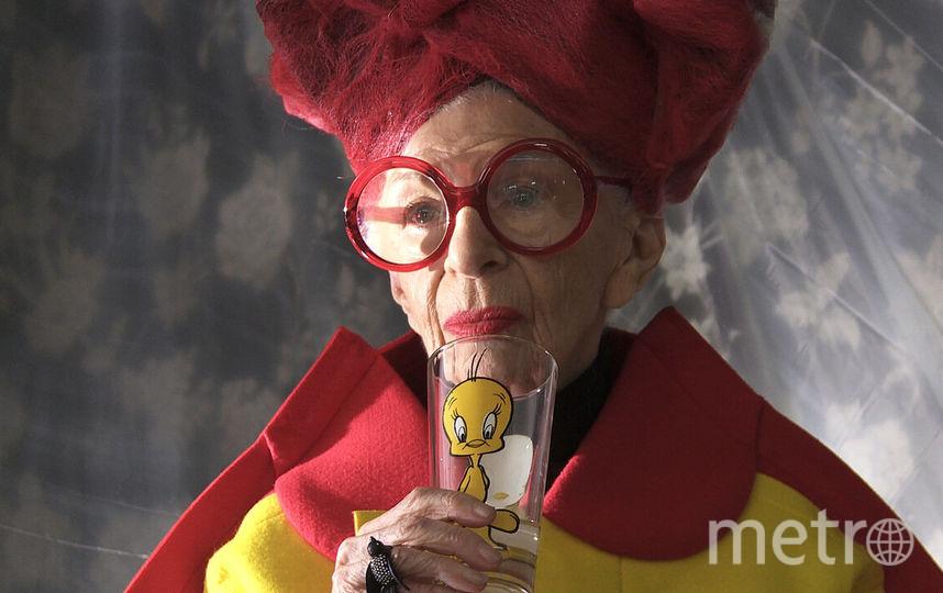 Документальное кино. Лента Альберта Майзелса о 97-летней модели, дизайнере и коллекционере Айрис Апфель. Фото Предоставлено организаторами