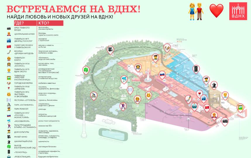 Скриншот http://vdnh.ru.