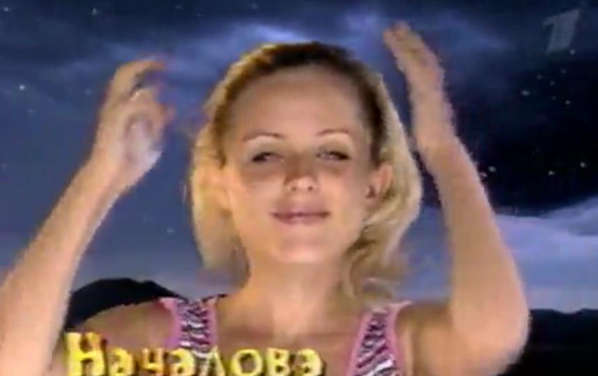 """Юлия Началова, участница """"Последнего героя - 4"""". Фото Все - скриншот YouTube"""