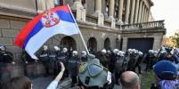 В Сербии продолжаются демонстрации