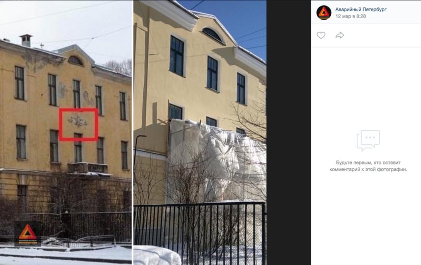 На Доме сотрудников Ботсада после реставрации появились не те грифоны. Фото скриншот https://vk.com/wall-176536699_245
