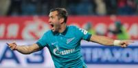 Милана Тюльпанова пожелала поражения команде Александра Кержакова