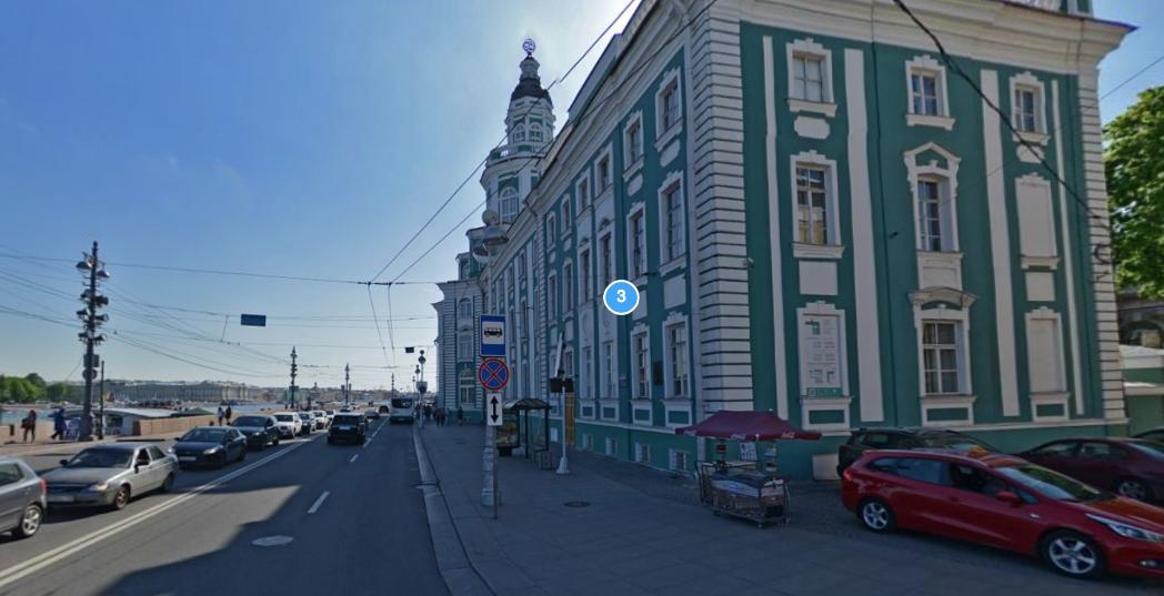 Университетская набережная. Фото Яндекс.Панорамы