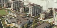 Школу со студией виртуальной реальности построят в Новой Москве