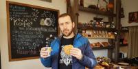 Юбка и борода помогут москвичам получить скидку на кофе