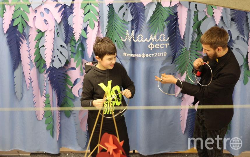 """Фестиваль """"Мама-фест"""" прошёл с размахом. Фото КЦ """"Вдохновение"""""""