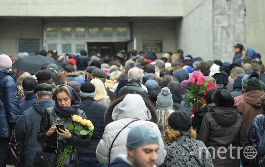Церемония прощания с Юлией Началовой. Фото РИА Новости