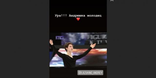 Елизавета Туктамышева похвалила своего бойфренда Андрея Лазукина.