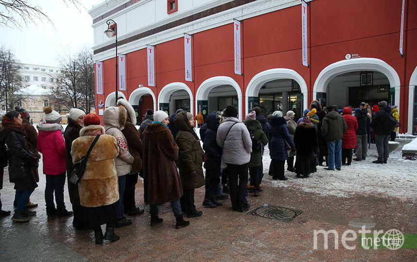 Третьяковская галерея. Фото Василий Кузьмичёнок