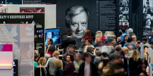 Московский культурный форум. Более 100 театральных мероприятий, 80 событий для детей, 50 дискуссий, 6 воркшопов.