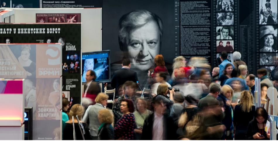 Московский культурный форум. Более 100 театральных мероприятий, 80 событий для детей, 50 дискуссий, 6 воркшопов. Фото mos.ru