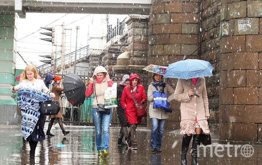 Осадки в виде мокрого снега и дождя ожидаются до 22:00. Фото Василий Кузьмичёнок