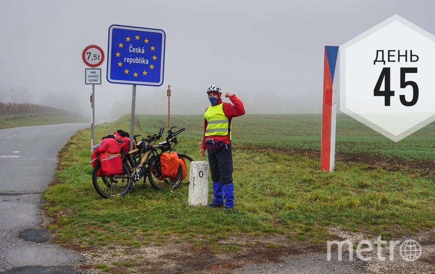 """Европа встретила путешественников туманом. Фото https://vk.com/ansmagin, """"Metro"""""""