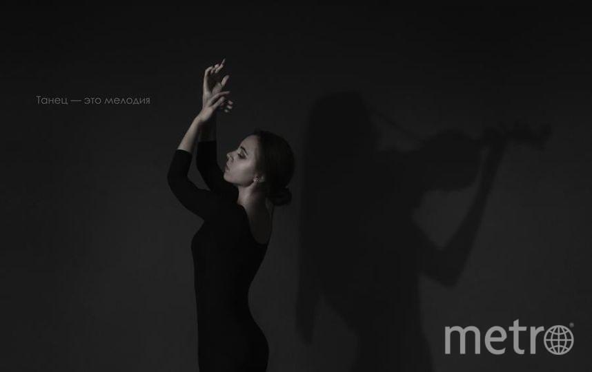 """Никогда не занималась танцами, но представить свою жизнь без танца я не могу. Для меня, сольный танец — это монолог, в котором каждое движение вместо тысячи слов. Это искусство. Я считаю, что танцевать может каждый, даже не имея профессиональной подготовки. Это прекрасный способ выразить свои чувства и забыть на время о проблемах. Фото Ксения Поддубная, """"Metro"""""""