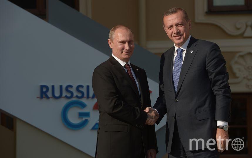 Саммит G 20 в 2013-м году. Фото Getty
