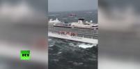 Видео с круизного лайнера, терпящего бедствие у берегов Норвегии, появилось в Сети