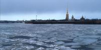 На Неве начался ледоход: петербуржцы делятся фото