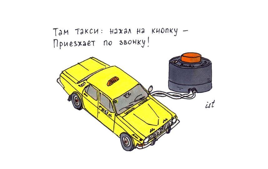 Рисунок Ильи Тихомирова. Фото vk.com/tikhomirou, vk.com