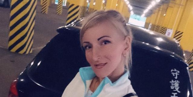 Ирина Остапенко.