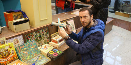 Билет в детство можно найти на блошином рынке в Москве