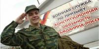 Стало известно, сколько юношей отправят в армию в Петербурге весной и летом