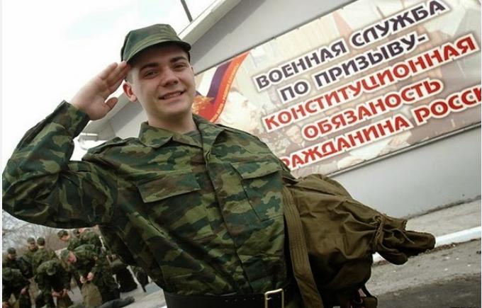 """Молодые люди сейчас охотно идут в армию. Фото """"Metro"""""""