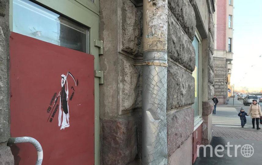 """Эта интервенция – инициатива нескольких уличных художников, объединившихся специально для проекта и предпочитающих сохранять анонимность. Фото предоставлены организаторами, """"Metro"""""""