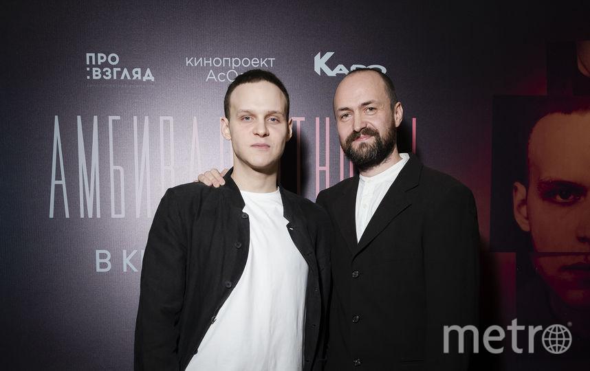 """Данил Стеклов и Антон Бильжо. Фото """"ПРОвзгляд"""""""