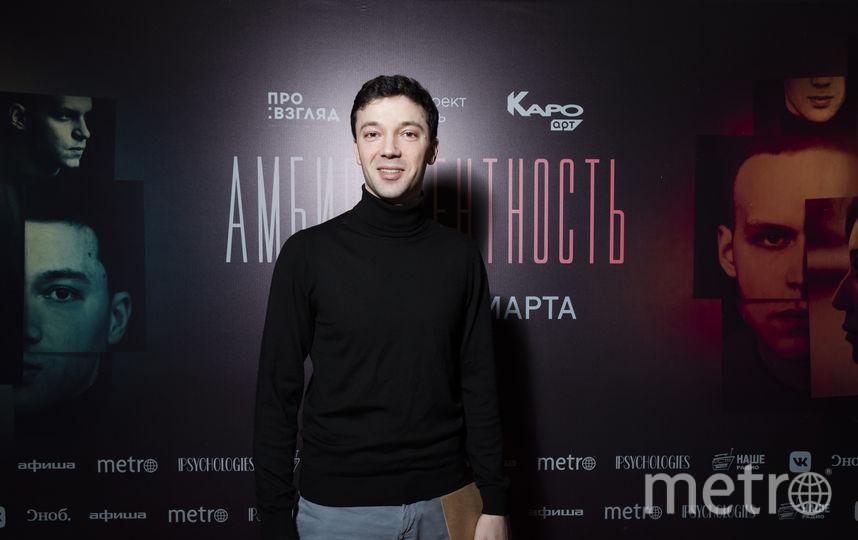 """Егор Морозов. Фото """"ПРОвзгляд"""""""