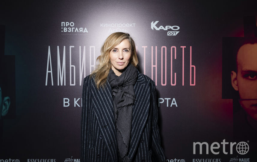 "Светлана Бондарчук. Фото ""ПРОвзгляд"""