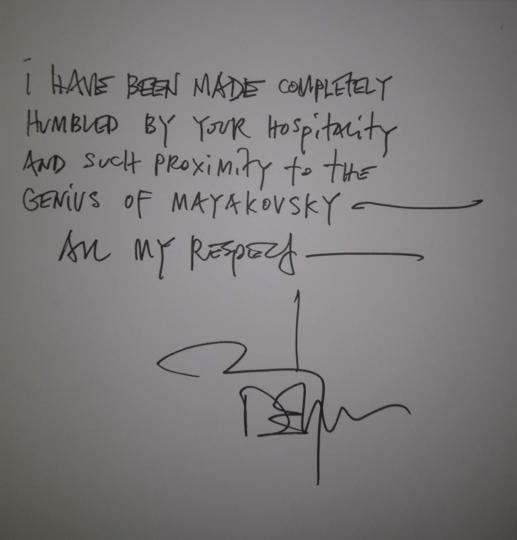Джонни Депп о музее Маяковского. Фото предоставлено ГАУК «Мосгортур»